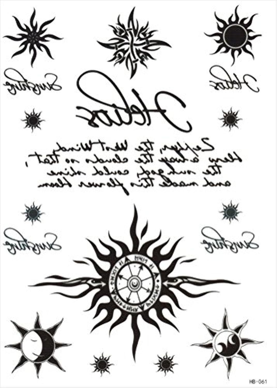 (ファンタジー) TheFantasy タトゥーシール 太陽 トライバル 文字 hb061 【中型?A5】