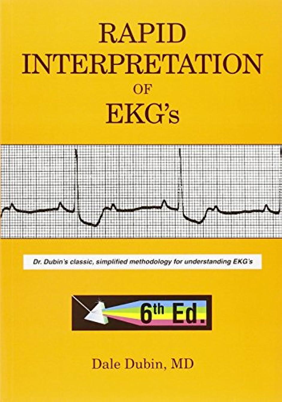 統計公爵基準Rapid Interpretation of EKG's: An Interactive Course