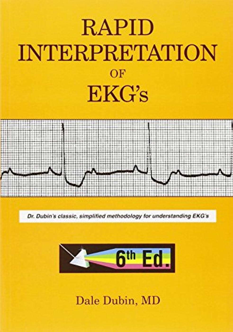 弾性漏斗スイングRapid Interpretation of EKG's: An Interactive Course