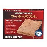 WOODY STYLE ラッキーパズル