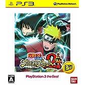 NARUTO-ナルト- 疾風伝 ナルティメットストーム2 PlayStation 3 the Best - PS3