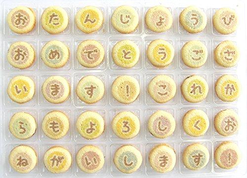 COOKIE MAIL 誕生日お手紙 クッキーメール(bd03-cl-cs-k-ba)