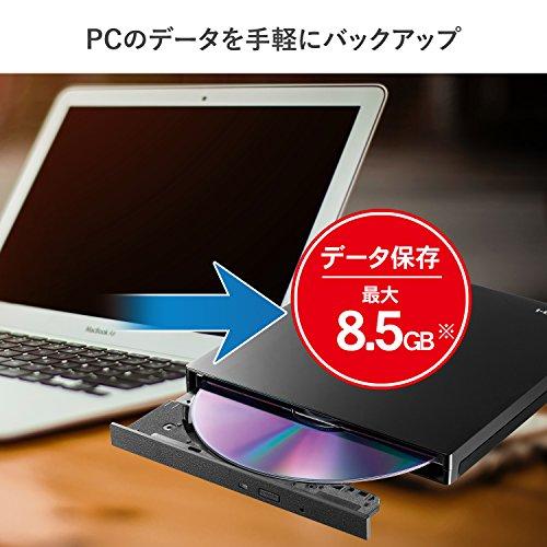 『アイオーデータ 外付け DVDドライブ 薄型ポータブル 国内メーカー/USB3.0/バスパワー/Win/Mac/ EX-DVD04K』の5枚目の画像