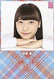クリアファイル付 (卓上)AKB48 橋本耀 カレンダー 2015年