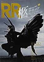 ROCK AND READ 039(通常1~4週間以内に発送)