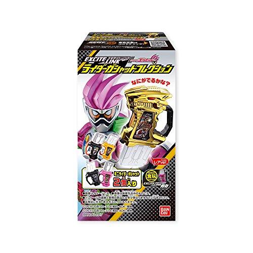 エキサイトリンク ライダーガシャットコレクション 12個入りBOX (食玩)