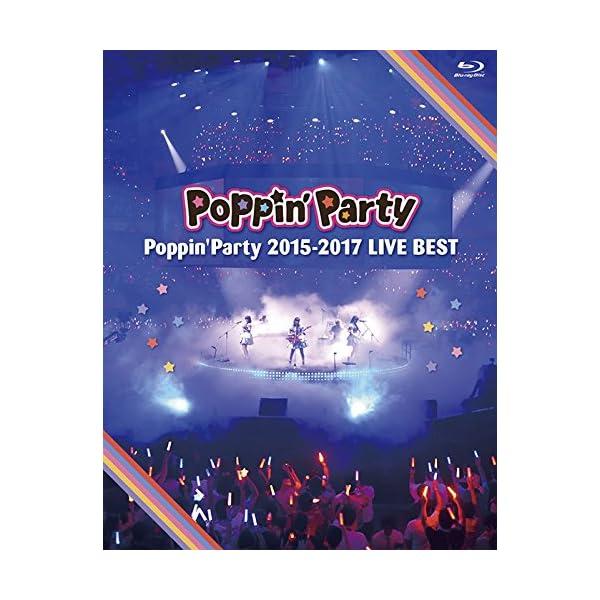 PoppinParty 2015-2017 LI...の商品画像