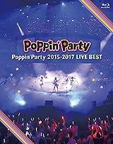 バンドリ!・Poppin'PartyのライブベストBDが5月リリース