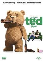 ダメ男と別れるかどうか迷ってる時、自分に『テッド』のセリフ