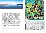 世界のコンパクトシティ:  都市を賢く縮退するしくみと効果 画像