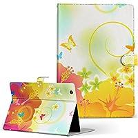 igcase Qua tab PX au LGエレクトロニクス Quatab LGT31 タブレット 手帳型 タブレットケース タブレットカバー カバー レザー ケース 手帳タイプ フリップ ダイアリー 二つ折り 直接貼り付けタイプ 000914 フラワー 蝶々 花