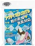 [アクティカ] アクティカシリカゲル 乾燥剤 アクティカシリーズ 356 ホワイト 男女兼用フリー