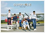5urprise Flight