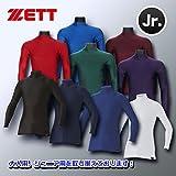 ZETT(ゼット)