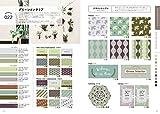 イメージを色で表現できる 配色デザイン事典 画像