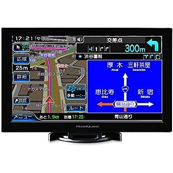 8インチ×16GBフルセグ(地デジ)ポータブルナビ 2018年春版ゼンリン地図データ VICS渋滞対応