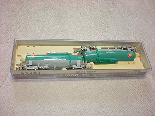 Nゲージ A3121 タキ1000・グリーン・2両