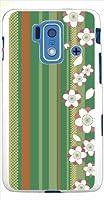 ohama SH-03F スマートフォン for ジュニア2 ハードケース ca1270-4 和柄 花柄 ストライプ スマホ ケース スマートフォン カバー カスタム ジャケット docomo