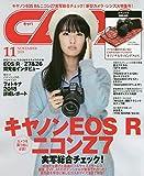CAPA(キャパ) 2018年 11 月号 [雑誌] 画像