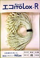 糸LOX-R №12 綿 生成り 100本
