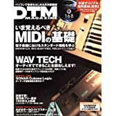 DTM MAGAZINE 2008年 06月号 [雑誌]
