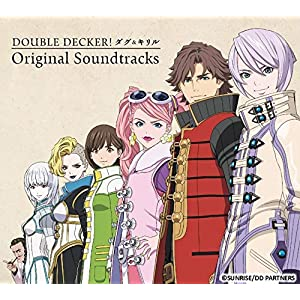 「DOUBLE DECKER! ダグ&キリル」Original Soundtracks