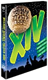 Mystery Science Theater 3000: Xiv [DVD] [Import]