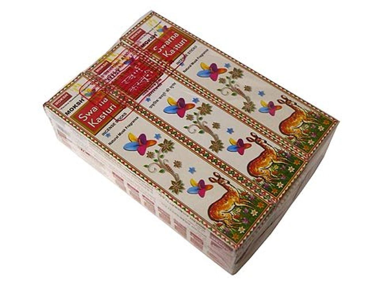 シフトパン屋ではごきげんようMoksh(モクシャ)社 Moksh(モクシャ)社 スワルナカスツリ香 スティック SWARNA KASTULI 6箱セット