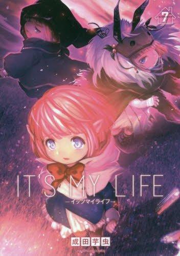 IT'S MY LIFE 7 (裏少年サンデーコミックス)の詳細を見る