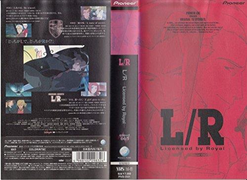 L/R cloud 001 [VHS]