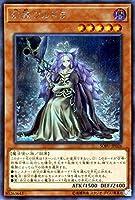 幻妖フルドラ シークレットレア 遊戯王 ソウル・フュージョン sofu-jp026