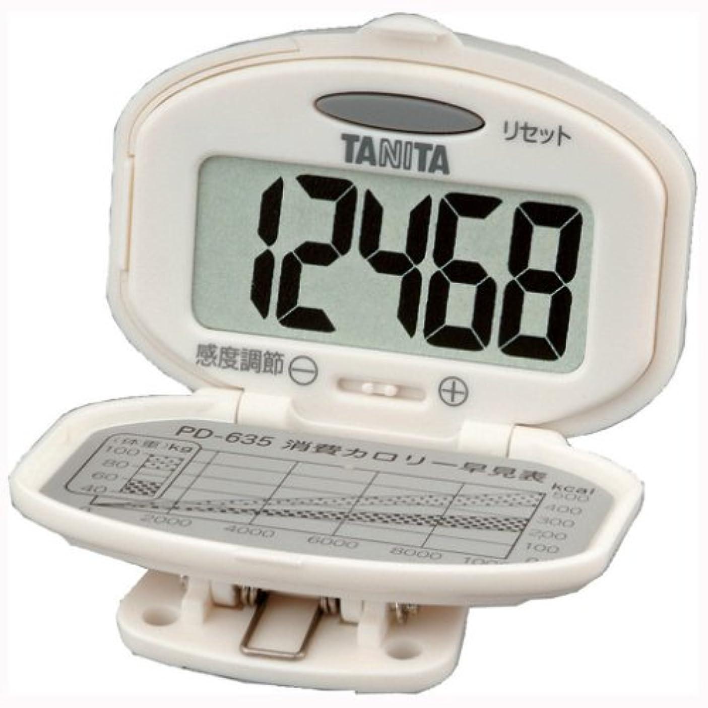 自我頑固な罪人タニタ(TANITA) 歩数計 PD-635 WH