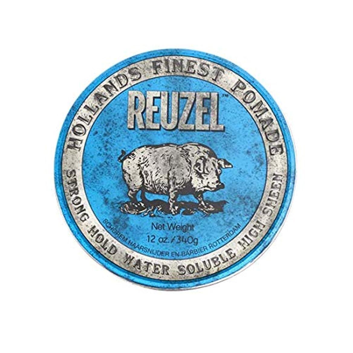 肩をすくめるバックアップ雄大なルーゾー(REUZEL) ストロングホールド ブルー HIGH SHINE 340g