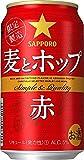 サッポロ 麦とホップ<赤> 350ml×24本