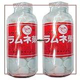 250グラム【目安として約107粒】 シマダ大瓶 固形ラムネ菓子×2瓶【2h】