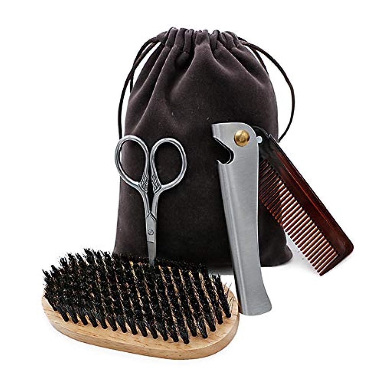 謝罪する作動するモードひげケア3本セット髭ブラシ折りたたみ髭櫛ステンレス鋼シザー髭グルーミング男性顔クリーニング理髪師トリミングキット