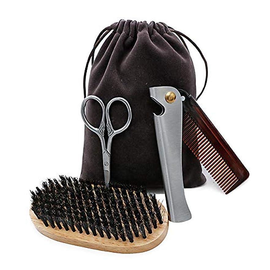 ストレッチスナップ横たわるひげケア3本セット髭ブラシ折りたたみ髭櫛ステンレス鋼シザー髭グルーミング男性顔クリーニング理髪師トリミングキット