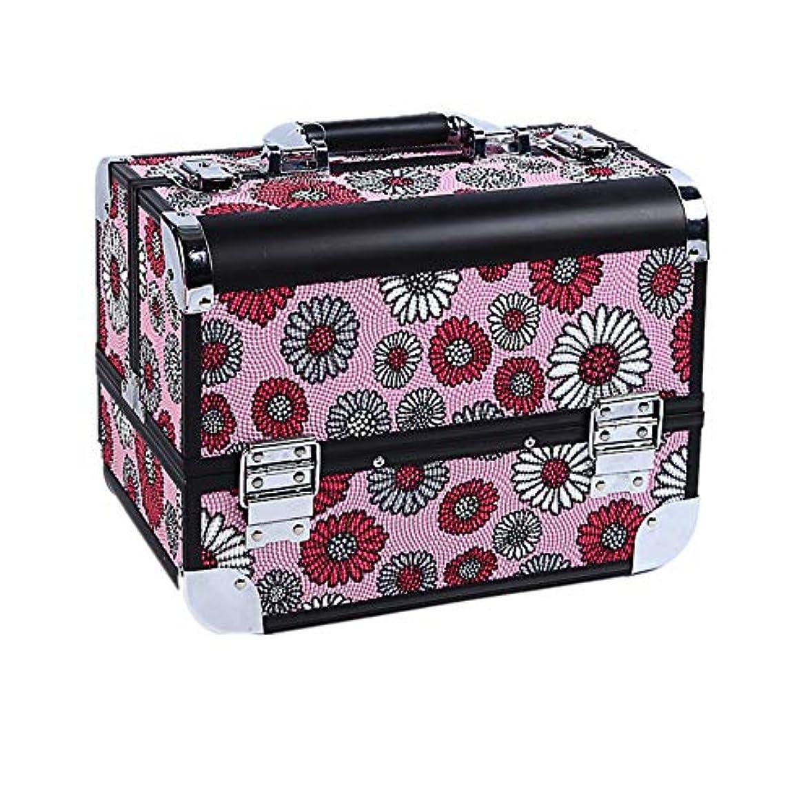 固める硬化する日の出化粧オーガナイザーバッグ 大容量ポータブルアルミ合金旅行化粧品美容メイクアップ化粧ケースひまわりのパターンと折り畳みトレイ 化粧品ケース