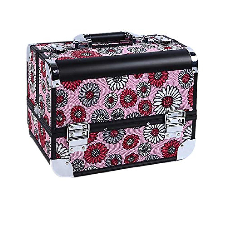 火炎自己尊重あいまいさ化粧オーガナイザーバッグ 大容量ポータブルアルミ合金旅行化粧品美容メイクアップ化粧ケースひまわりのパターンと折り畳みトレイ 化粧品ケース