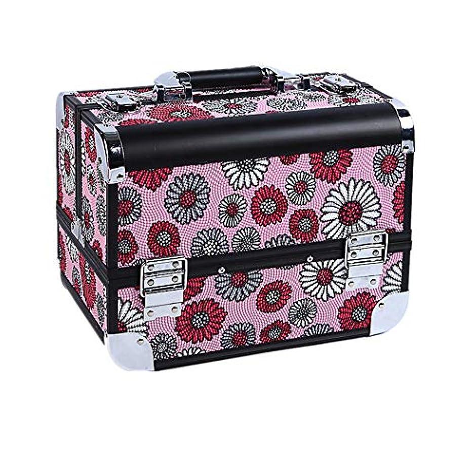 キャンペーン管理それに応じて化粧オーガナイザーバッグ 大容量ポータブルアルミ合金旅行化粧品美容メイクアップ化粧ケースひまわりのパターンと折り畳みトレイ 化粧品ケース