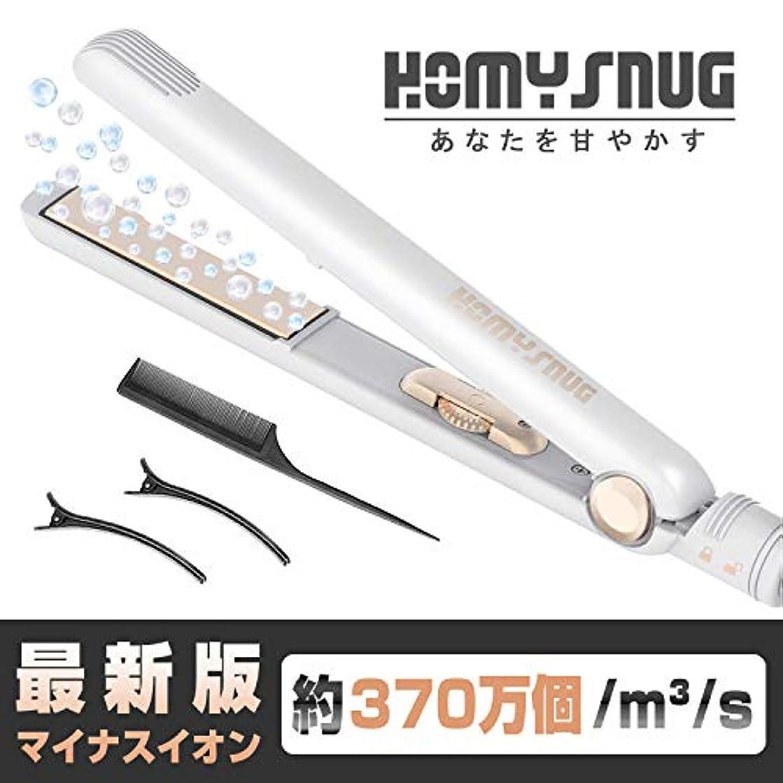 アーネストシャクルトンジェット化合物HomySnug ストレートヘアアイロン マイナスイオン 120?230℃ 6段階温度 櫛とヘアピン付き BD-004 ホワイト