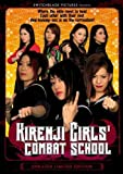 Kirenji Girls' Combat School Part 1 & 2 Double Feature by Maki Ryo;Maho Rukawa;Natsumu Kinami