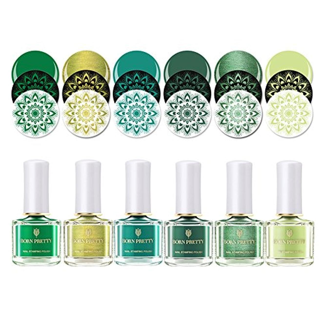 退屈させる方法原子BORN PRETTY スタンプネイルカラー 緑 グリーンシリーズ 6ボトル/セット 6ml スタンピングネイル専用ポリッシュ マニキュアネイルアート [並行輸入品]