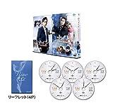 ナイン ~9回の時間旅行~ DVD-SET1[DVD]