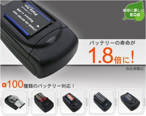 PLATA eco スーパー デジタル マルチ ファンクション 充電器 【 NP-150 専用 】