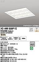 オーデリック 店舗・施設用照明 テクニカルライト ベースライト【XD 466 030P1E】XD466030P1E