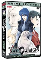 Ghost in the Shell: Anime Legends 2nd Gig [DVD] [Import]