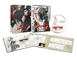 LUPIN THE IIIRD 血煙の石川五ェ門 限定版 [DVD]