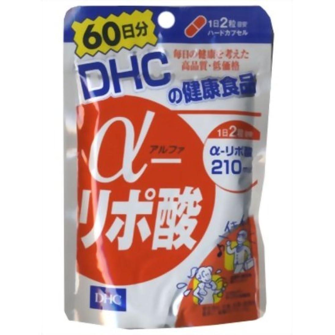 低い補足離れてDHC 60日分α-リポ酸