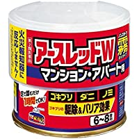 【第2類医薬品】アースレッドWノンスモーク霧タイプ 6~8畳用 100mL ×2